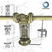 ZZY型自力式蒸汽减压阀