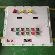 離心機防爆控制箱BXK鋼板焊接材質