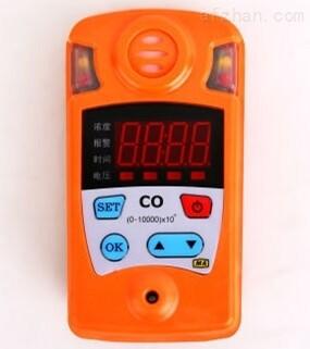 便携式单一气体测定器厂家