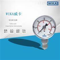 威卡WIKA波登管压力表不锈钢材质131.11