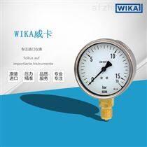 威卡WIKA波登管压力表铜合金材质212.20