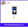TDZ-AJ20人体测温人脸机