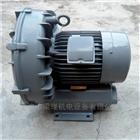 VFC808AF-S 5.5KWVFC808AF-S 富士高压鼓风机