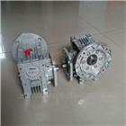 NMRV040 1:40NMRV减速机(浙江三凯)