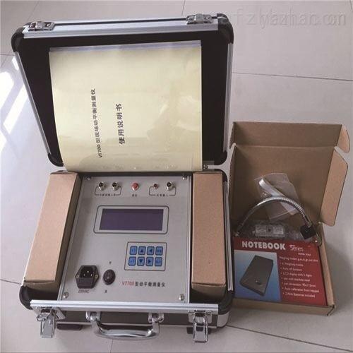 电力承装承修承试类20A直流电阻测试仪