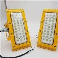 SH3305-300W防爆模组灯