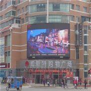 電子城戶外P4LED廣告大屏幕價錢多少