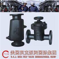 进口汽水分离器-美国英克大陆总销售