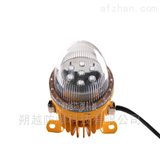 BFC8183隧道电缆沟10W防爆LED吸顶灯