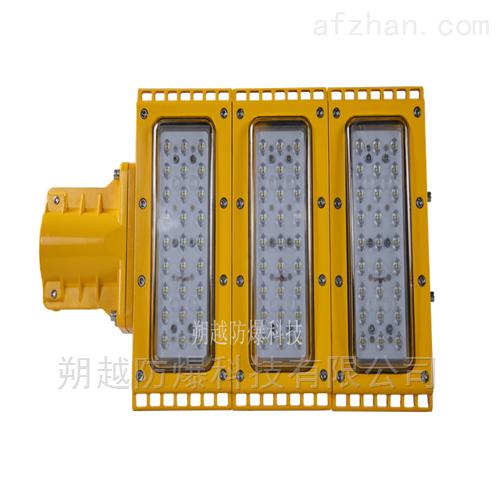 大功率100W-LED防爆道路灯