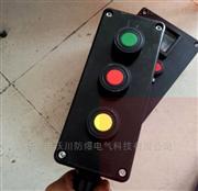 LA5817防爆电动葫芦按钮厂家