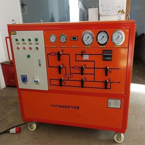 上海SF6气体抽真空及回收装置