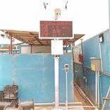 BRL-YZ武汉工地扬尘监测系统