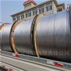 JL/G1A120/20雄安新区LGJ120/20钢芯lvjiao线新品xian货供应