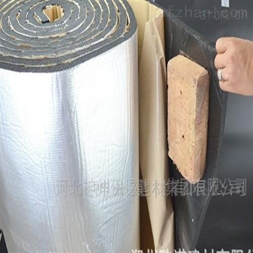 购买橡塑保温板、管就选华章橡塑 B1级橡塑板