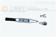 扭力扳手扭力扳手价格,数显力矩扳手供应商3000N.m