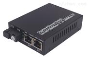千兆單模單纖光纖收發器_光端機和收發器的區別_光纖收發器使用