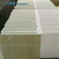 600豪瑞岩棉玻纤吸音板品质
