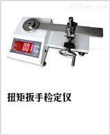檢測儀扭力扳手的測試儀器,校驗儀廠家生產5000N.m