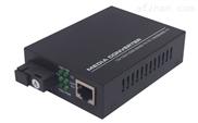 電信級百兆1光1電單模單纖收發器_千兆光纖收發器6指示燈圖解