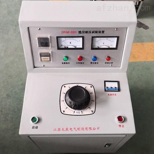 50KV/360V感应耐压试验装置三级承试设备