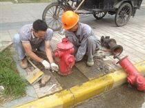南京消防設備維護保養/消防器材銷售中心/