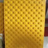 xps地暖干铺式模块水暖炕辅材