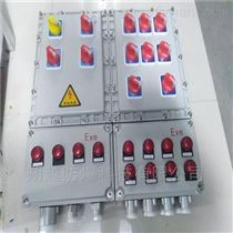 壁掛式LED防爆動力檢修箱