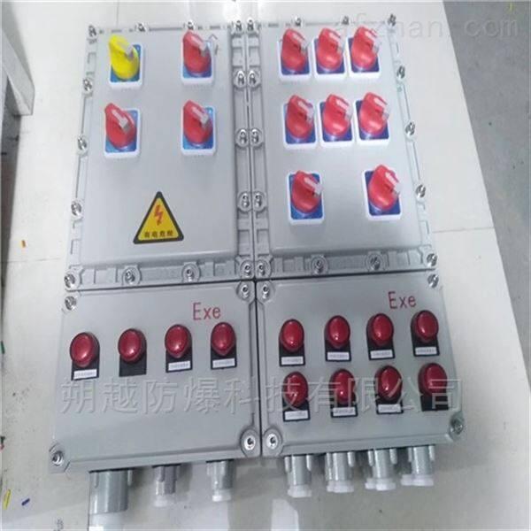 绵阳LED防爆动力检修箱
