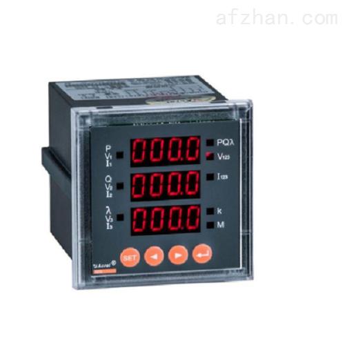 分项计量多功能电表