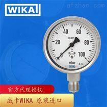 德国威卡WIKA膜盒压力表不锈钢系列632.50