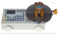 力矩测量0.5N.m瓶盖力矩测试仪 数显瓶盖扭矩检验仪