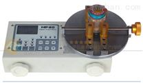 0.5N.m瓶盖力矩测试仪 数显瓶盖扭矩检验仪