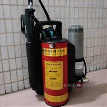 高壓脈沖滅火噴霧水槍 高壓細水霧滅火裝置