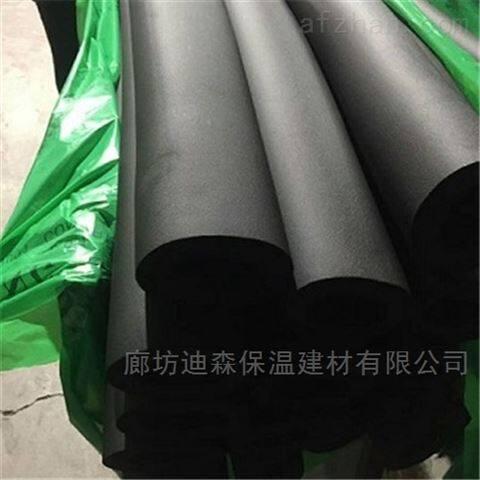 橡塑保温管厂家供应