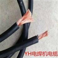 银顺牌 YH电焊机电缆