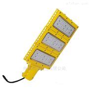 商洛150W-LED防爆道路灯