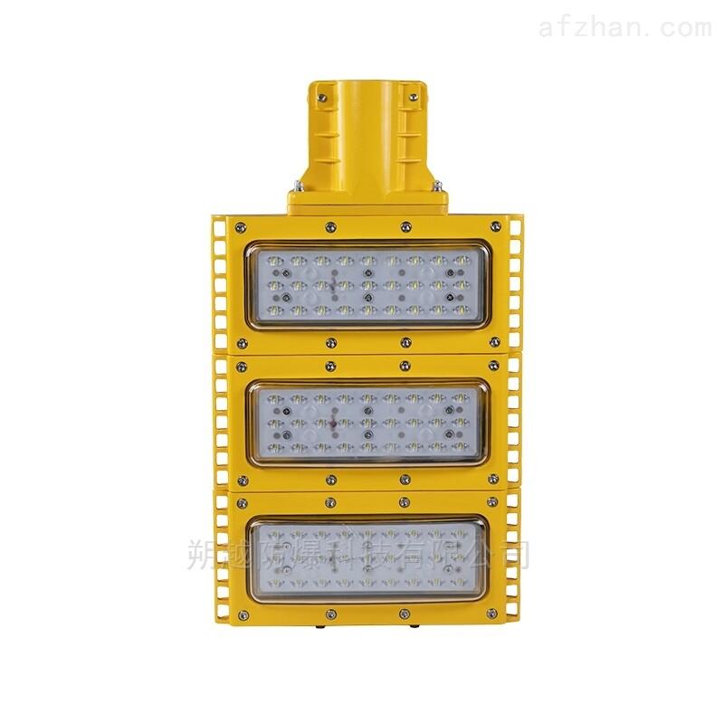 化工厂区用LED防爆道路灯