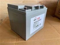 霍克蓄電池AX12-26/12V26AH