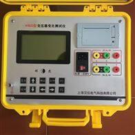 HBB-IV多功能变比测试仪生产厂家