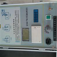 电抗器互感器/介质损耗测试仪/报价/特点