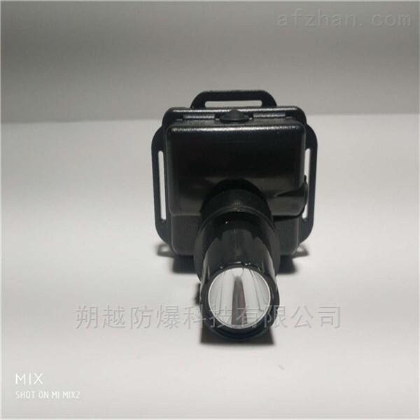 雅安LED微型防爆头灯