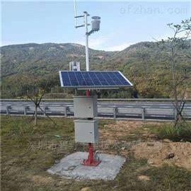 BYQL-QX太阳能板气象站成都道路交通气象系统批发价