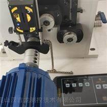 优选Vibro-laser激光对中仪
