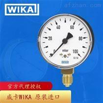 德国威卡WIKA膜盒压力表 611.10, 631.10