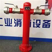 PMS系列泡沫消火栓