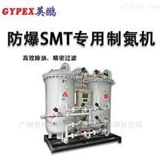 陕西防爆SMT专用制氮机