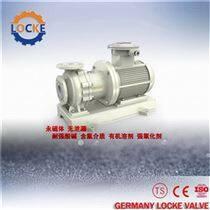 德國《LOCKE》洛克進口無泄漏襯氟磁力泵