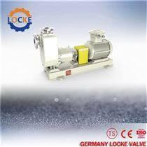 德国《LOCKE》洛克进口磁力自吸泵