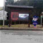 BYQL-fy深圳专业负氧离子空气监测厂家